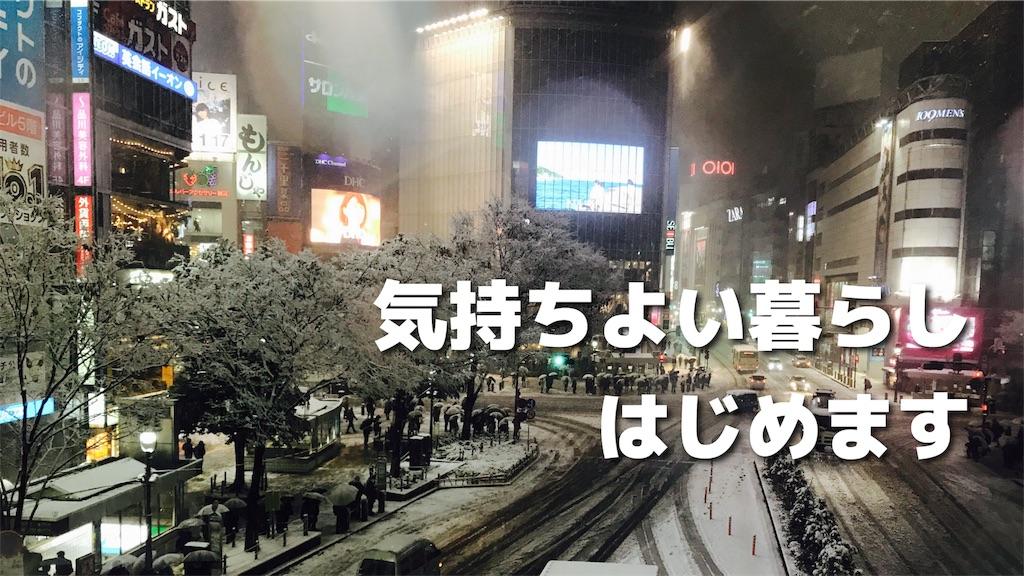 f:id:spring_mao:20180202010119j:image