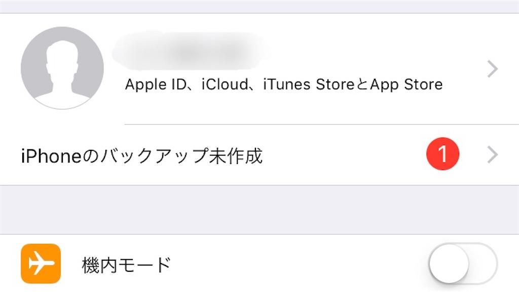 f:id:spring_mao:20180204165337j:image
