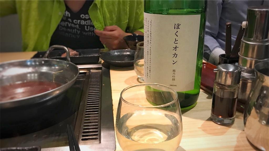 f:id:spring_mao:20180210184815j:image