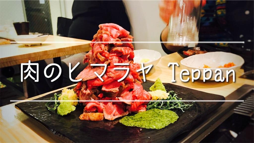 f:id:spring_mao:20180210185402j:image