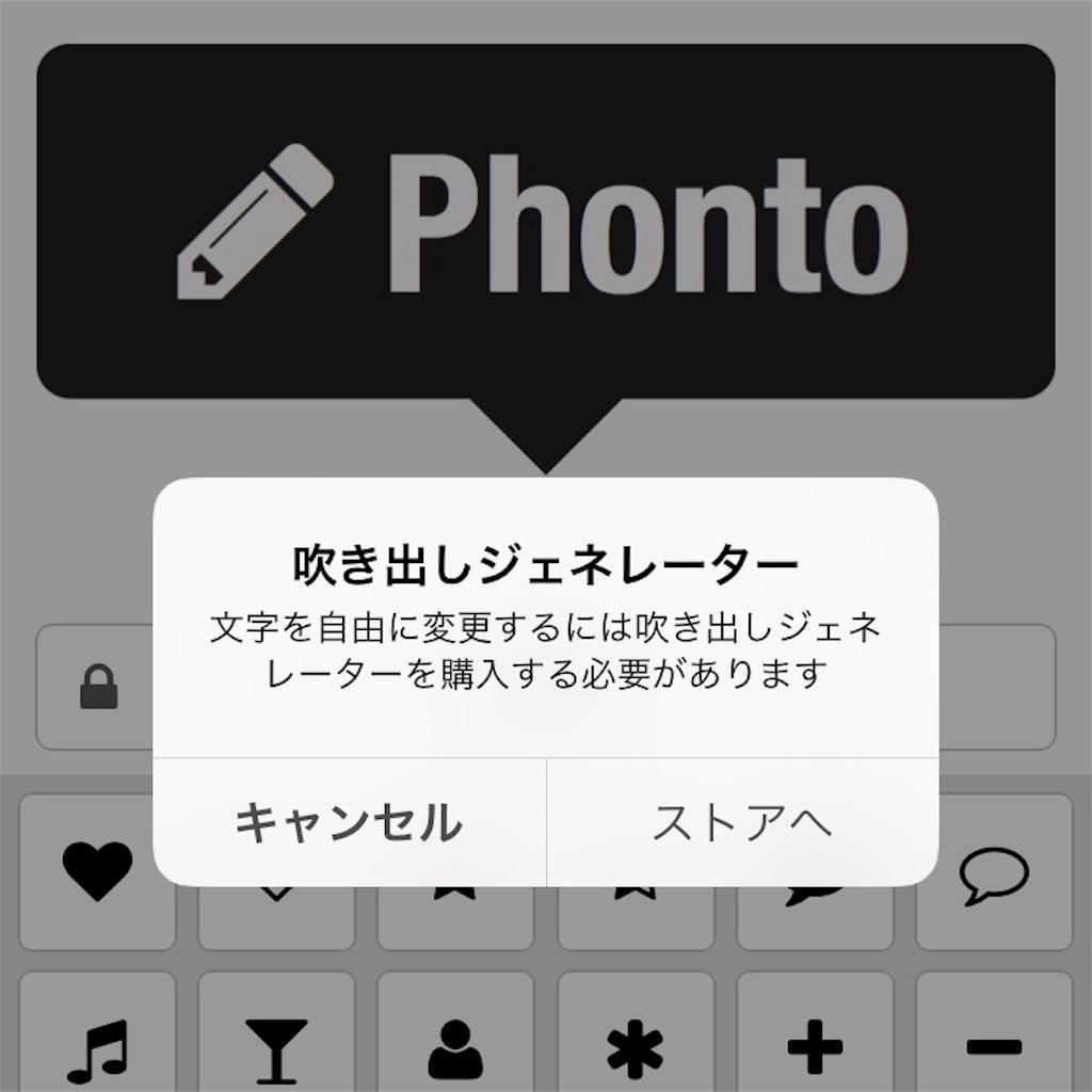 f:id:spring_mao:20180213011026j:image