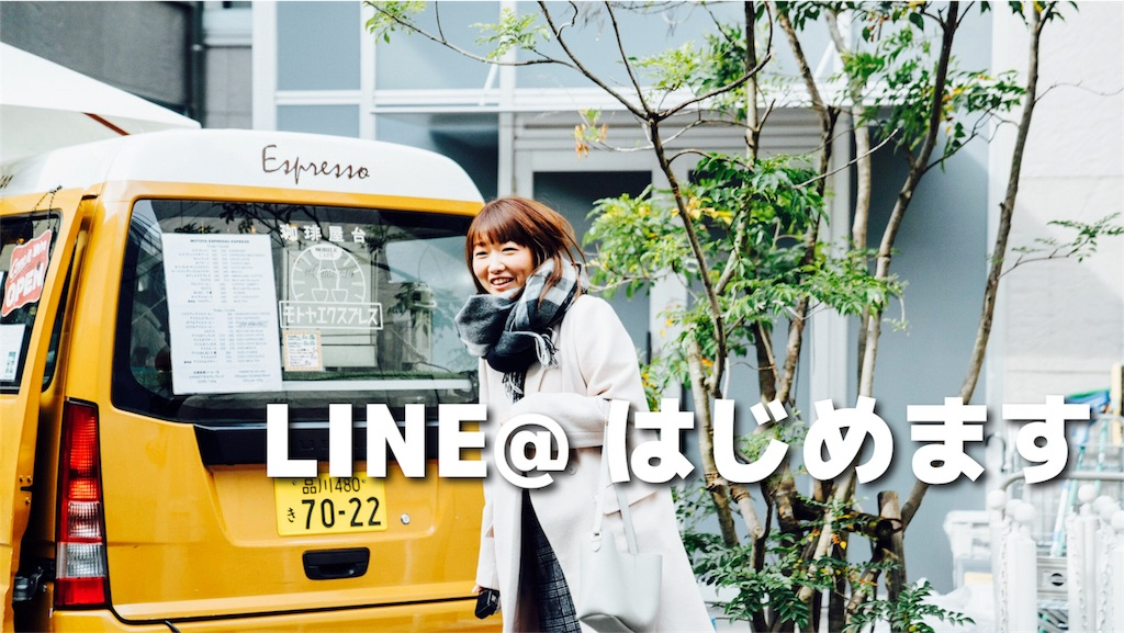 f:id:spring_mao:20180225212453j:image