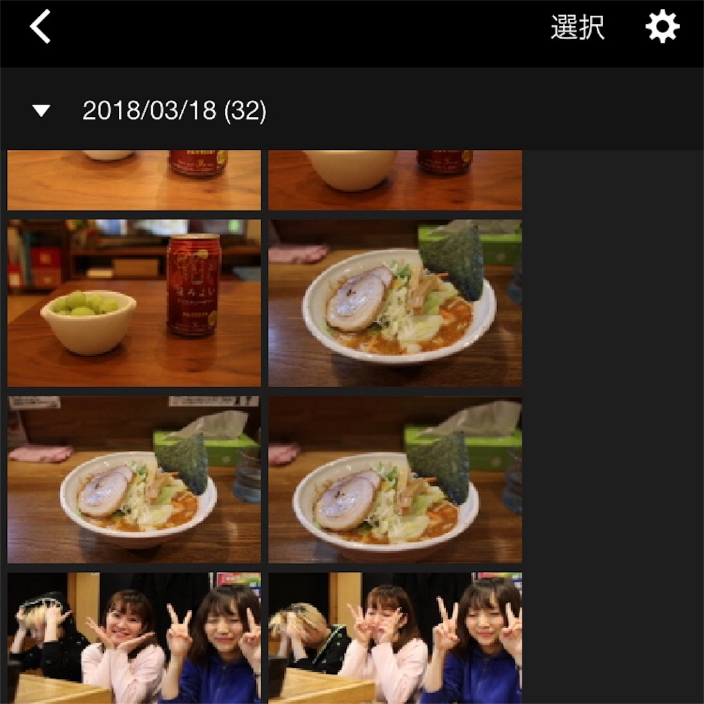f:id:spring_mao:20180318212044j:image