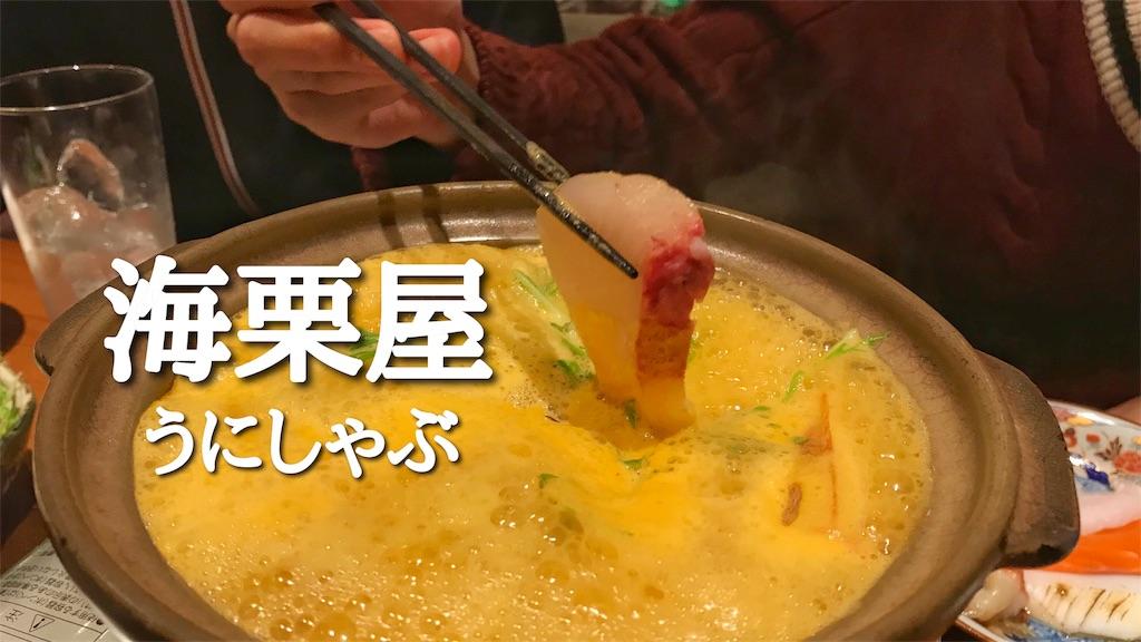 f:id:spring_mao:20180413101702j:image