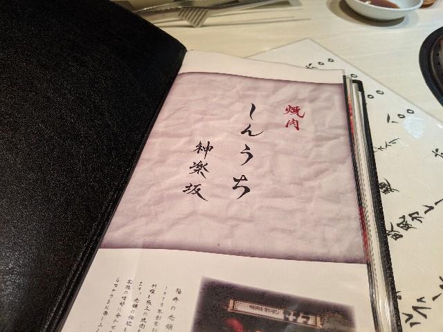 f:id:spring_mao:20200825002406j:plain