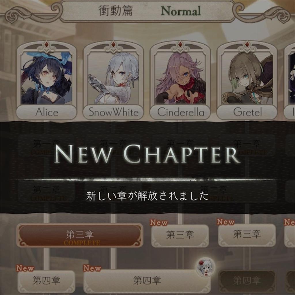 f:id:spring_mao:20200907235837j:plain