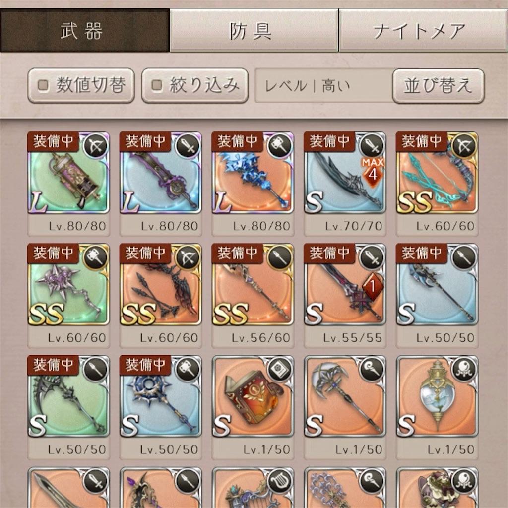 f:id:spring_mao:20200907235841j:plain