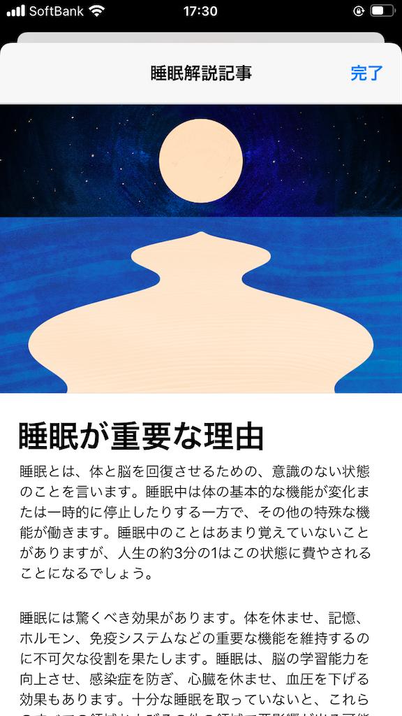 f:id:spring_mao:20200926222235p:plain