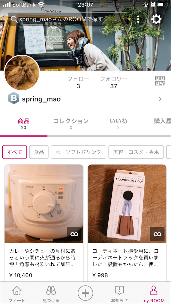 f:id:spring_mao:20201001230914p:plain