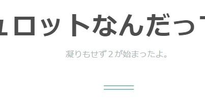 f:id:spring_terako:20210108213130j:plain