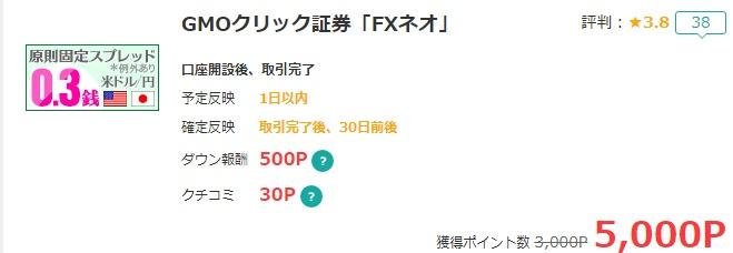 f:id:springmaron52:20170905090652p:plain