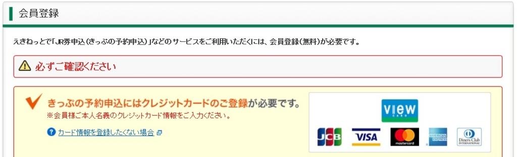 f:id:springpapa:20170606222248j:plain