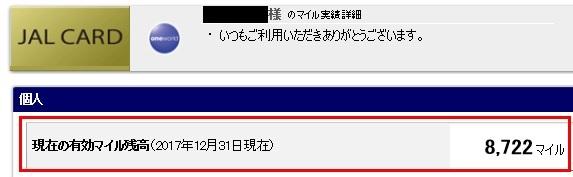 f:id:springpapa:20180102103324j:plain