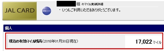 f:id:springpapa:20180131222237j:plain