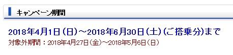 f:id:springpapa:20180324175438j:plain