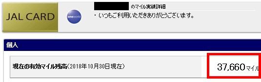 f:id:springpapa:20181108223423j:plain