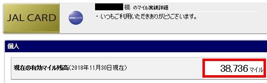 f:id:springpapa:20181202085724j:plain