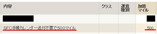 f:id:springpapa:20181218214417j:plain