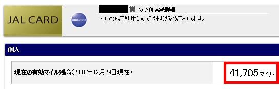 f:id:springpapa:20181229160345j:plain