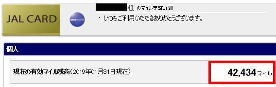 f:id:springpapa:20190203174648j:plain