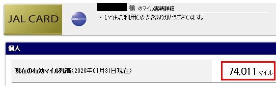 f:id:springpapa:20200223145314j:plain