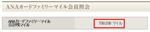 f:id:springpapa:20200301212950j:plain