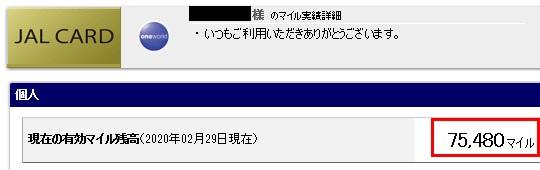 f:id:springpapa:20200301213552j:plain