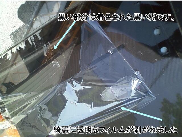 f:id:springwood:20130518144006j:image