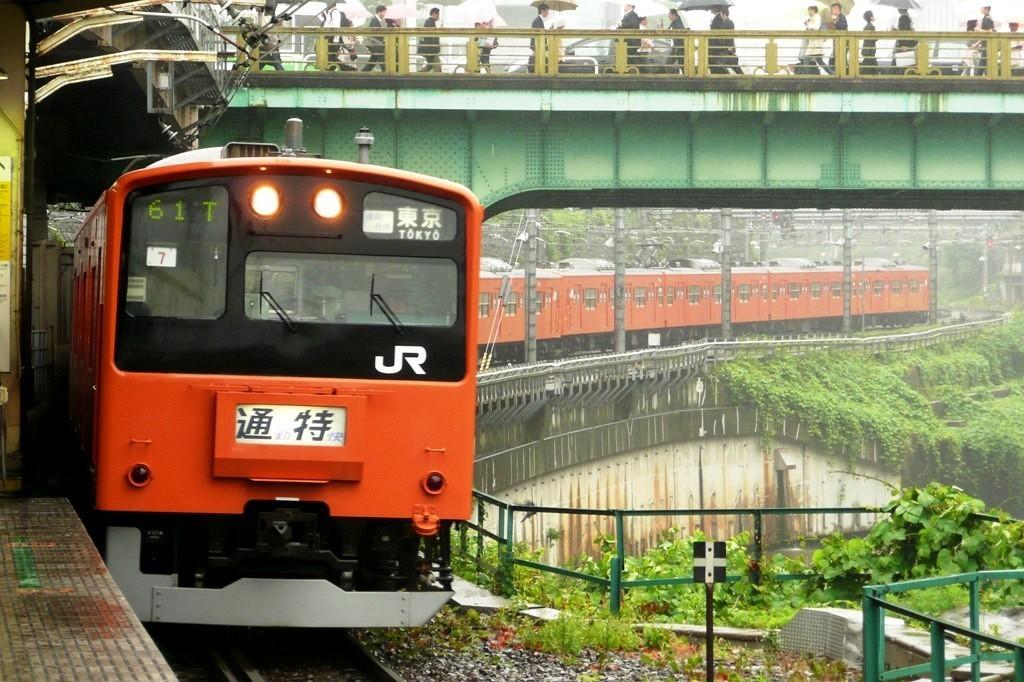[JR東日本]201系H7編成、通勤特快!(2009年5月29日、御茶ノ水駅にて)