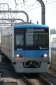 [小田急]4052F経堂始発成城学園前行き(2010年3月3日、経堂駅にて)