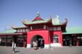 [きまぐれ×フォト]ユニークで目立つ江ノ島の入口(2010年3月30日、片瀬江ノ島駅前にて)