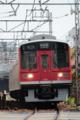 [小田急]末端区間を往復する赤い1000形(2010年4月18日、足柄〜小田原間にて)