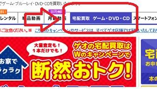 【ゲオ買取価格一覧】CD – ゲーム・CD・DVD・ス …