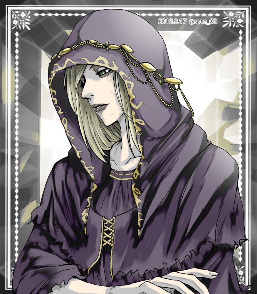 ロスリック王子