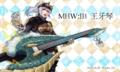 [MHW]マイハンターと王牙琴