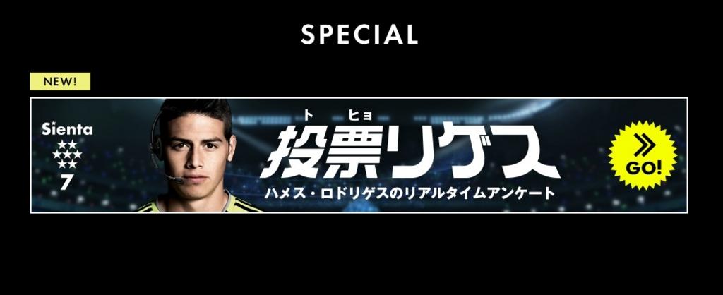 画像:トヨタ・シエンタの広告