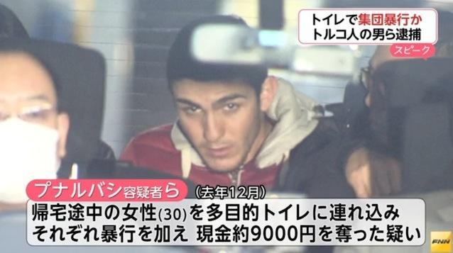 画像:逮捕されたプナルバシ・オンデル容疑者(FNNより)