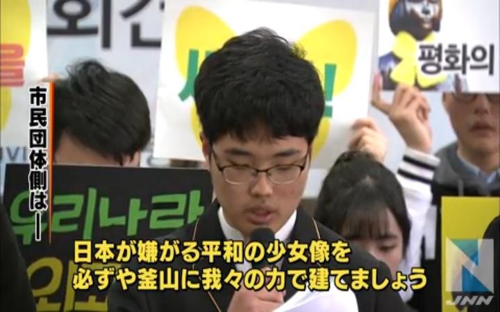 画像:TBSのニュース内容