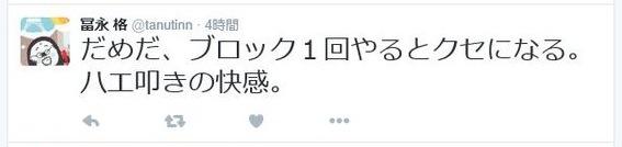 画像:朝日新聞・冨永格編集委員によるツイート