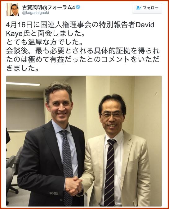 画像:ディビッド・ケイ氏と会談したジャーナリスト