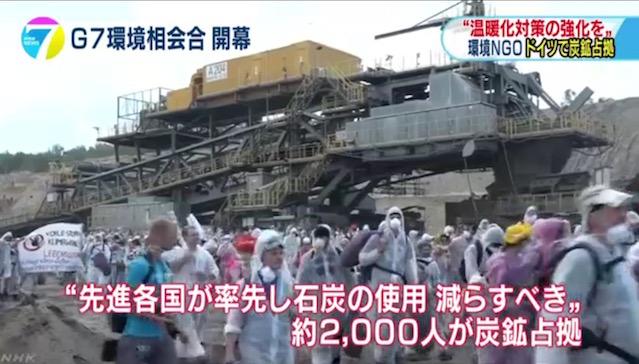 画像:炭鉱占拠を伝えるNHKニュース