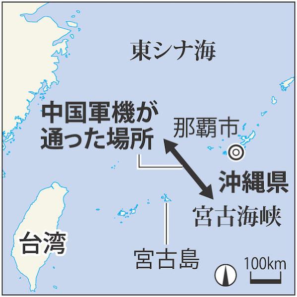 画像:宮古海峡の位置関係(毎日新聞より)