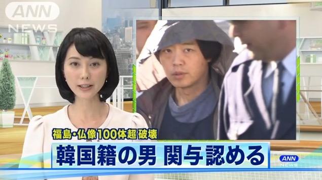 画像:チョン・スンホ容疑者逮捕を封じるテレビ朝日