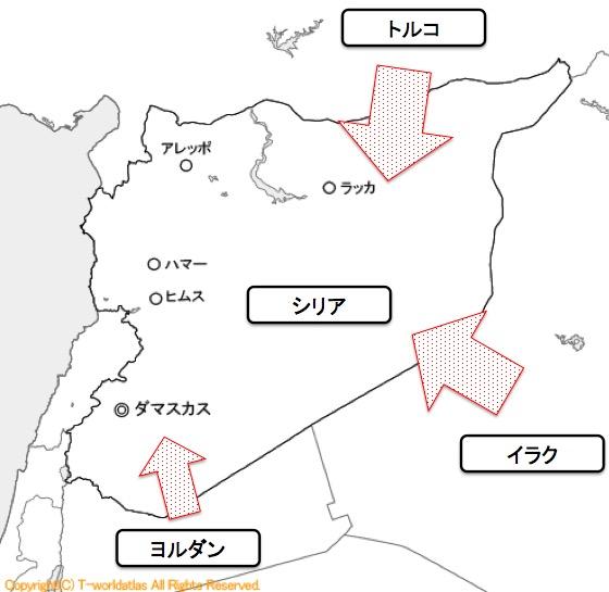 画像:三方向から侵攻すべきだったシリア騒乱