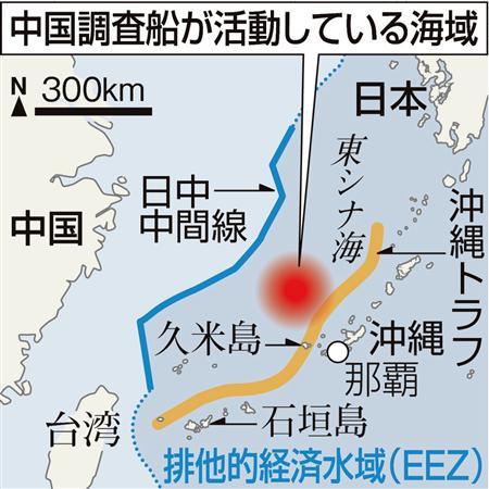 画像:中国調査船の活動海域(zakzakより)