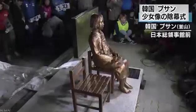 画像:プサンに設置された慰安婦像(NHKより)