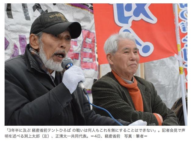 画像:反原発を支持する自称ジャーナリスト田中龍作氏に紹介された正清容疑者(写真:右)