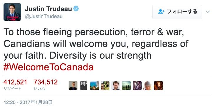 画像:トルドー首相(カナダ)によるツイート