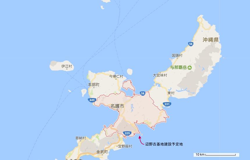 画像:名護市と辺野古の位置関係(Googleマップより)