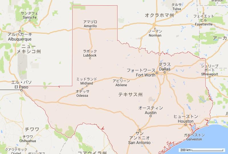 画像:テキサス州の主要都市